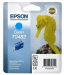 Genuine Epson T0482 Cyan Ink Cartridge (Seahorse)