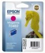 Genuine Epson T0483 Magenta Ink Cartridge (Seahorse) for Epson R340